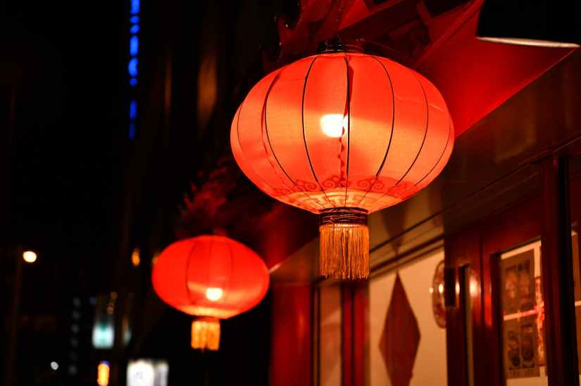 shallow focus photo of red lantern